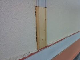 木部分の補修