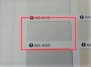 ND-400