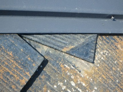 コロニアル(カラーベスト/スレート)屋根のチェック